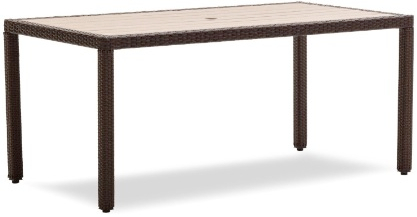 Strathwood Griffen All Weather Wicker Table